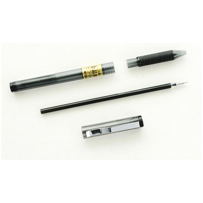 晨光金品极细中性笔 0.3MM
