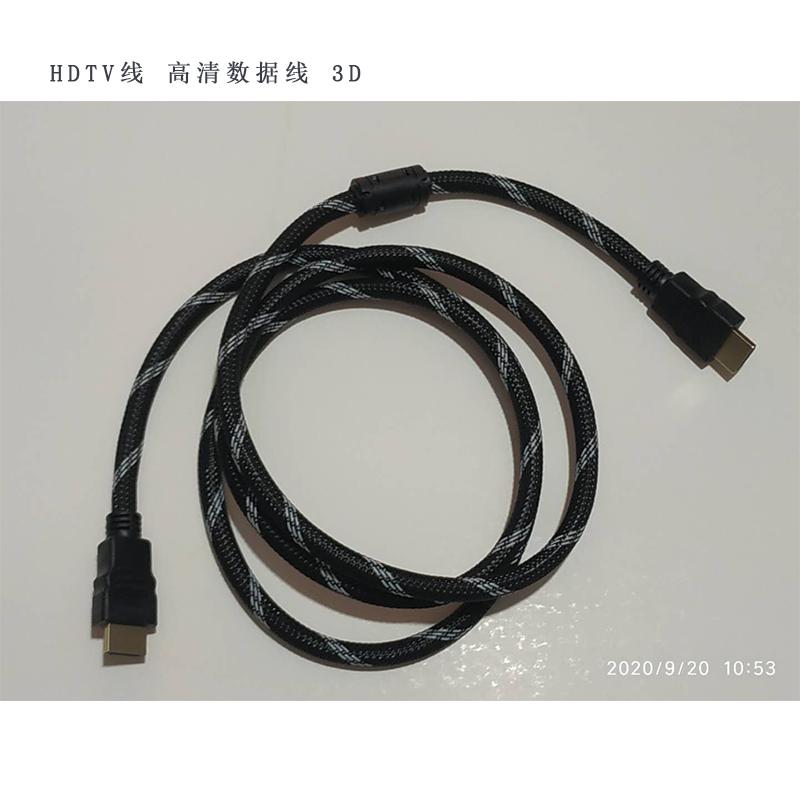 JIAMING高清数据线缆 HDTV 1.4版