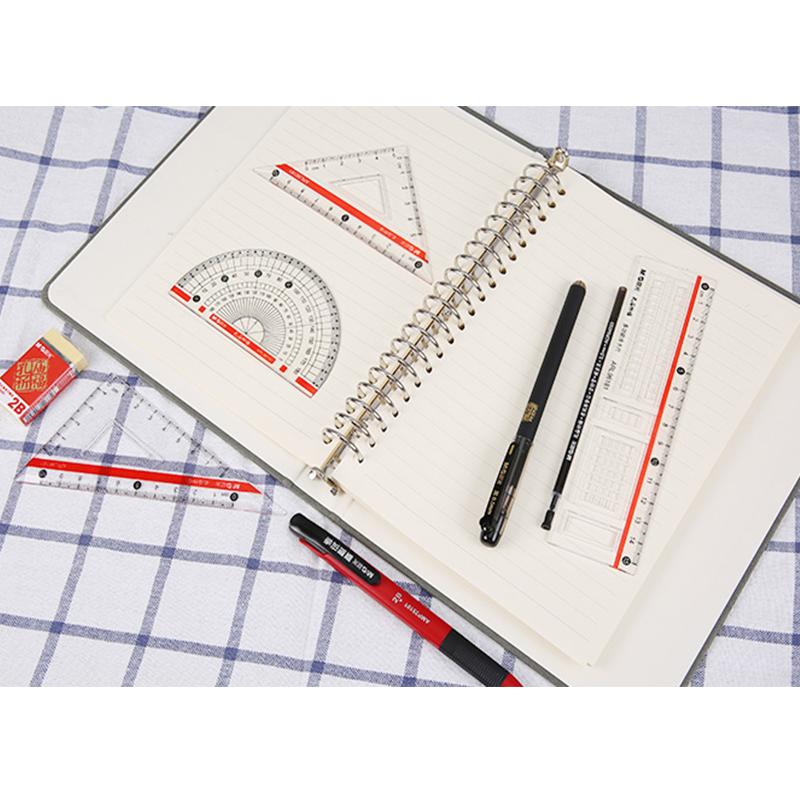 晨光学生考试套装  福袋 8件套