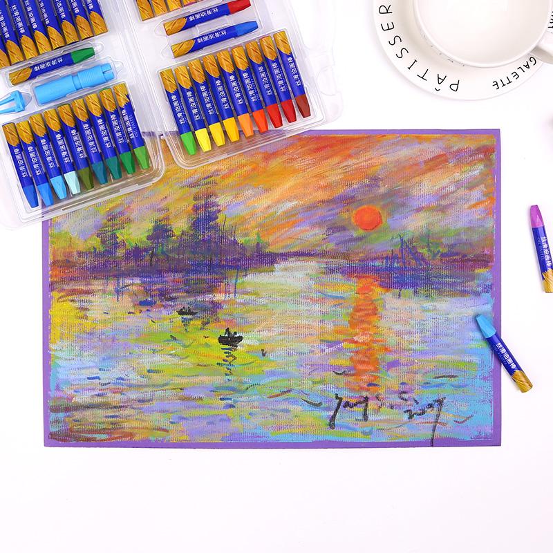 晨光丝滑油画棒 24色