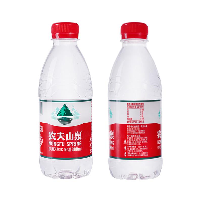 农夫山泉饮用水 380ML 24瓶