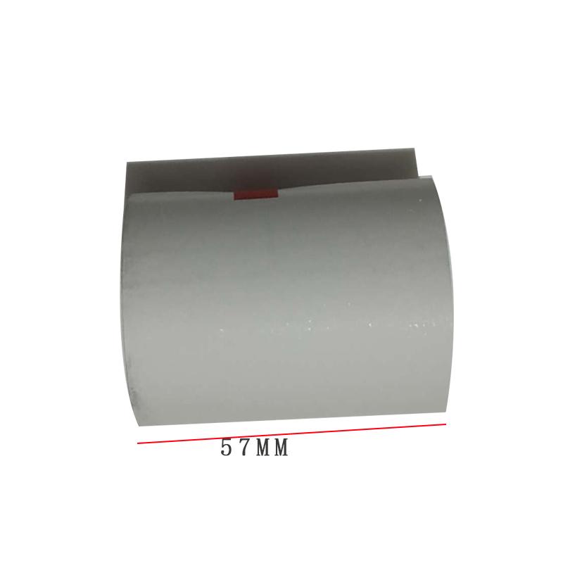 热敏收银纸 小票打印纸57*50  4卷/条