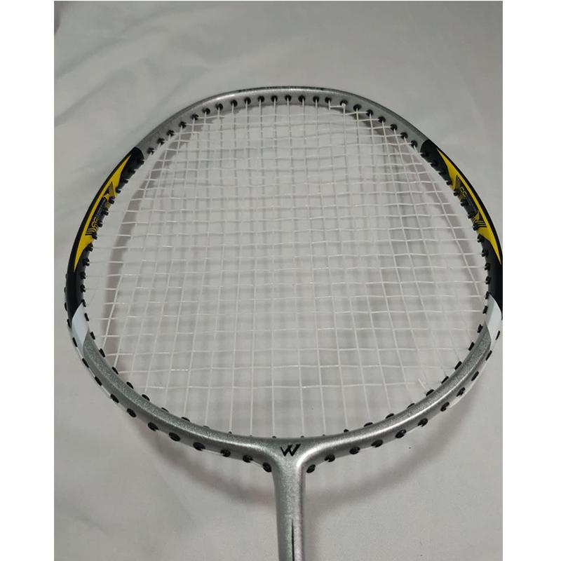 威比特羽毛球拍双拍 866
