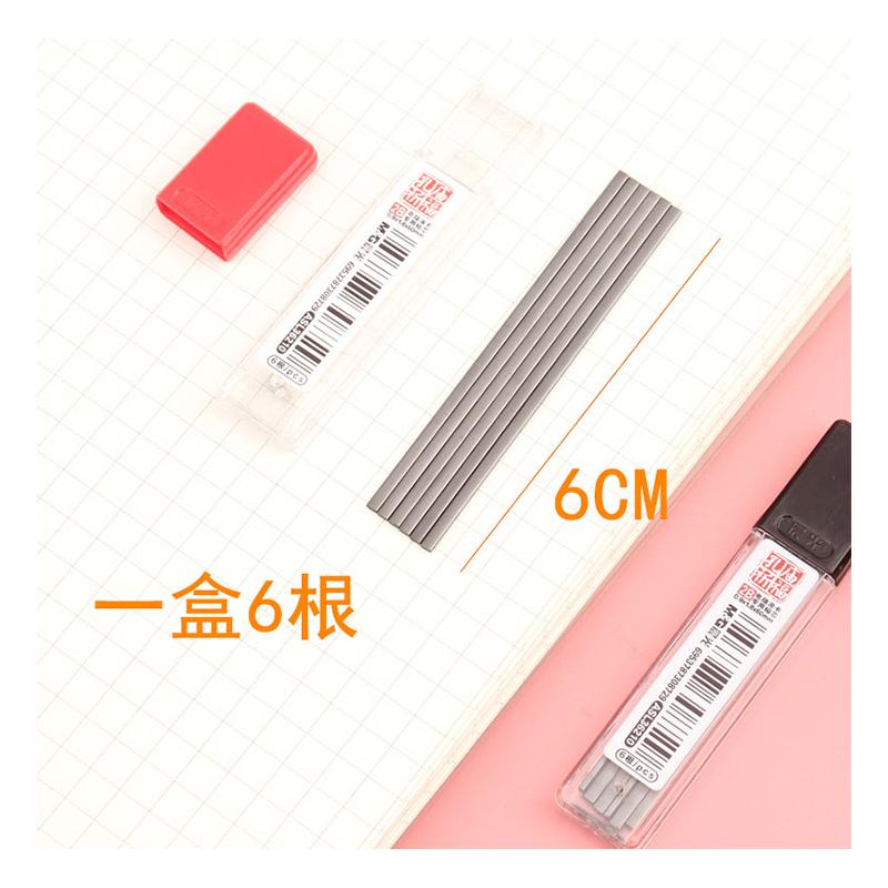 晨光电脑涂卡专用铅笔芯 6支 盒