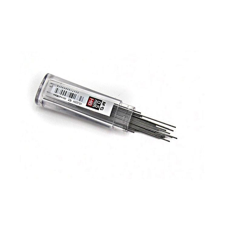晨光活动铅笔芯 Q2501 0.5mm