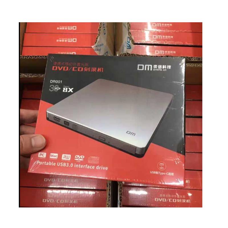 DM便携式移动外置光驱 DVD/CD刻录机