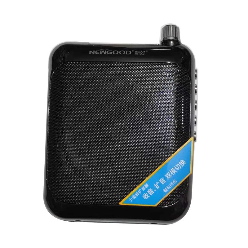 新好小蜜蜂扩音器 S37