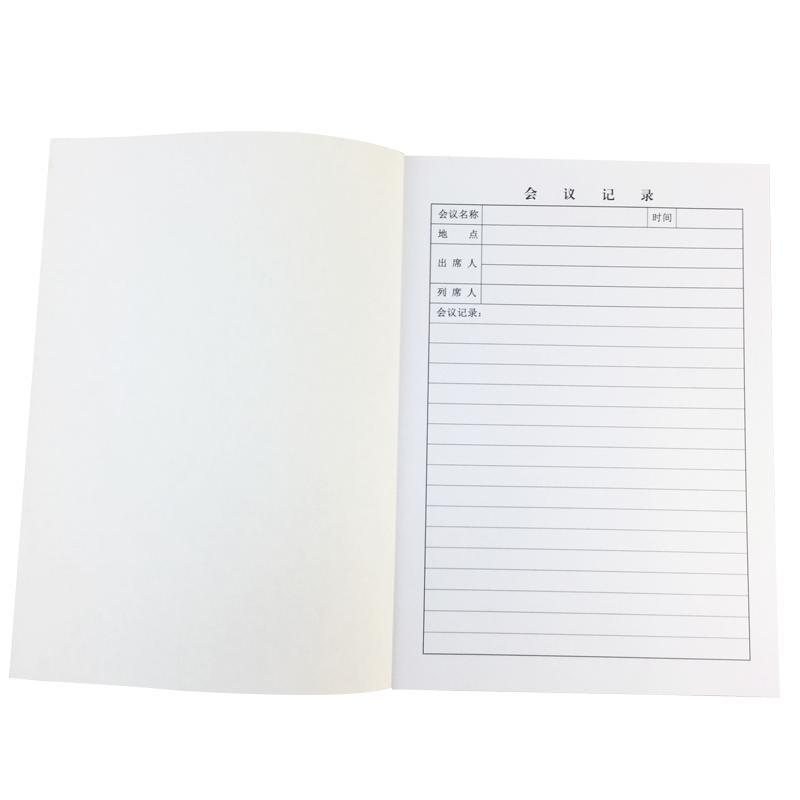 牛皮纸会议记录本 A4