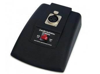 AT8668S桌面式防震话筒座