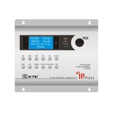 IP网络备份终端  型号TP1615(15W定阻输出)