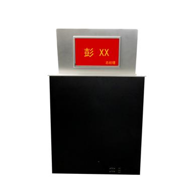 15.6寸无纸化会议(双显)一体升降终端型号DP-9901RT