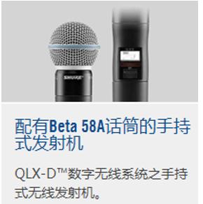 QLXD24/B58