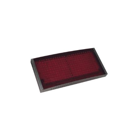 红外线辐射器LP-7801H