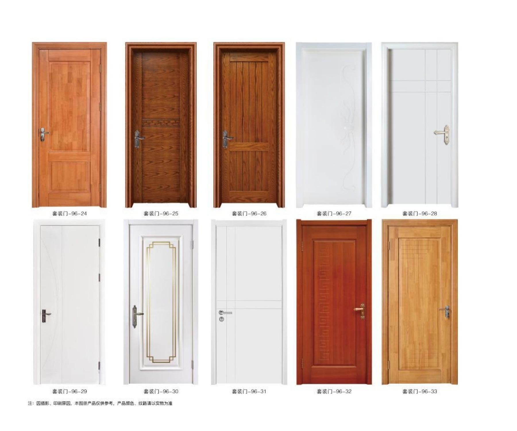 高端原木门系列  新中式实木门  格兰伯爵定制木门  全房整装定制