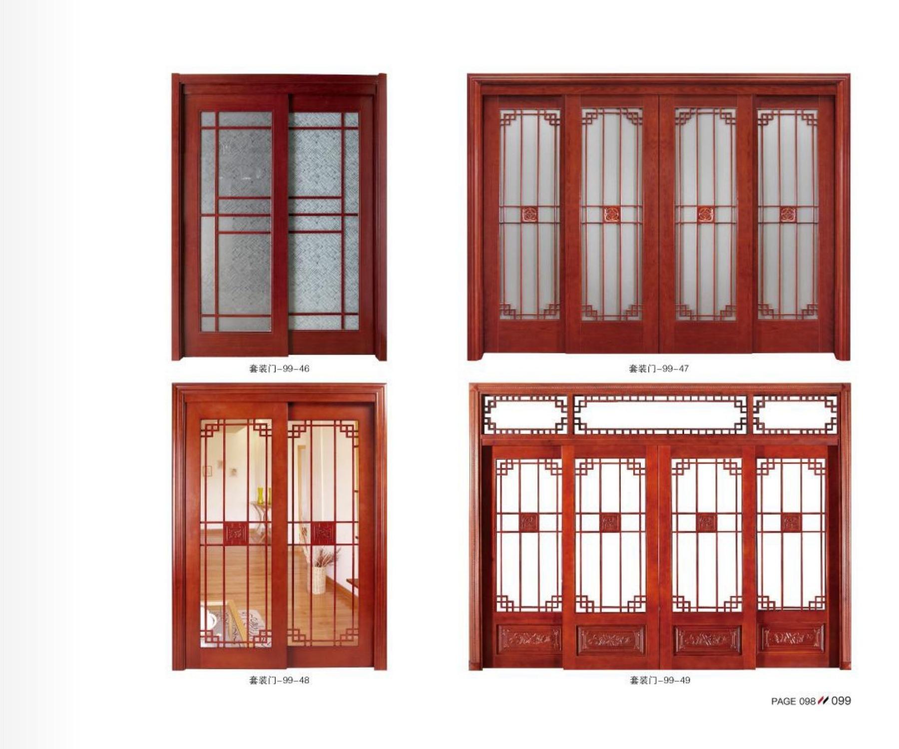 格兰伯爵木门定制系列-实木镂空玻璃门  推拉门 厨房推拉门 阳台推拉门