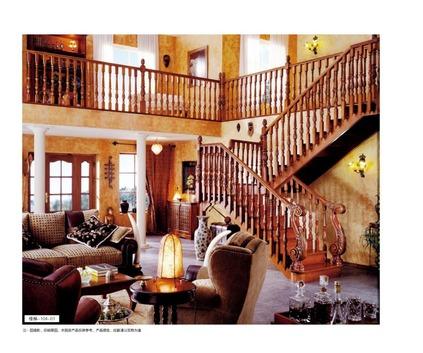 实木楼梯系列  格兰伯爵全屋定制 原木打造中式 欧式楼梯 豪华别墅装修