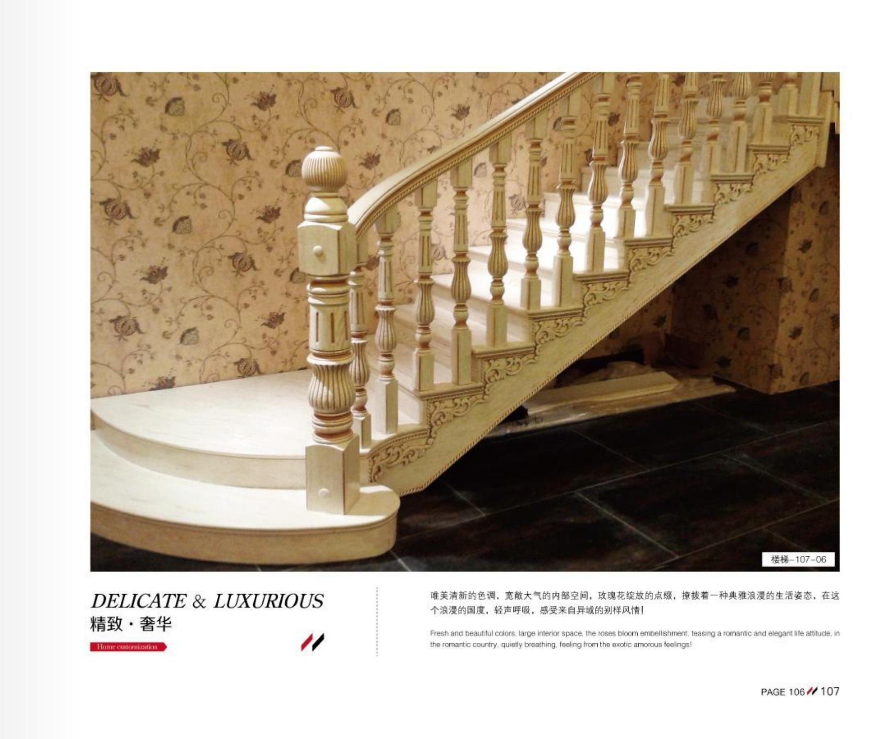 楼梯107
