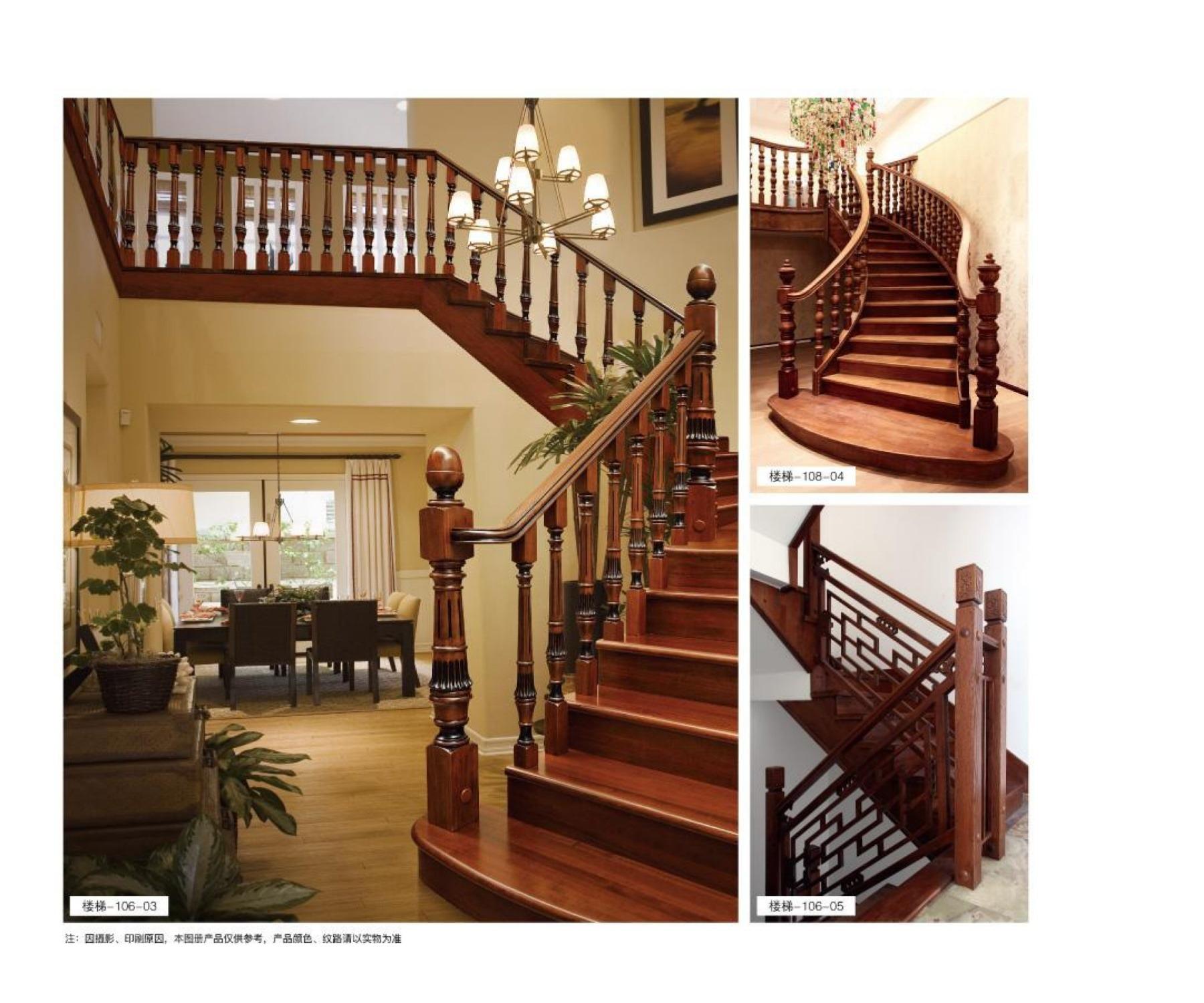 楼梯108
