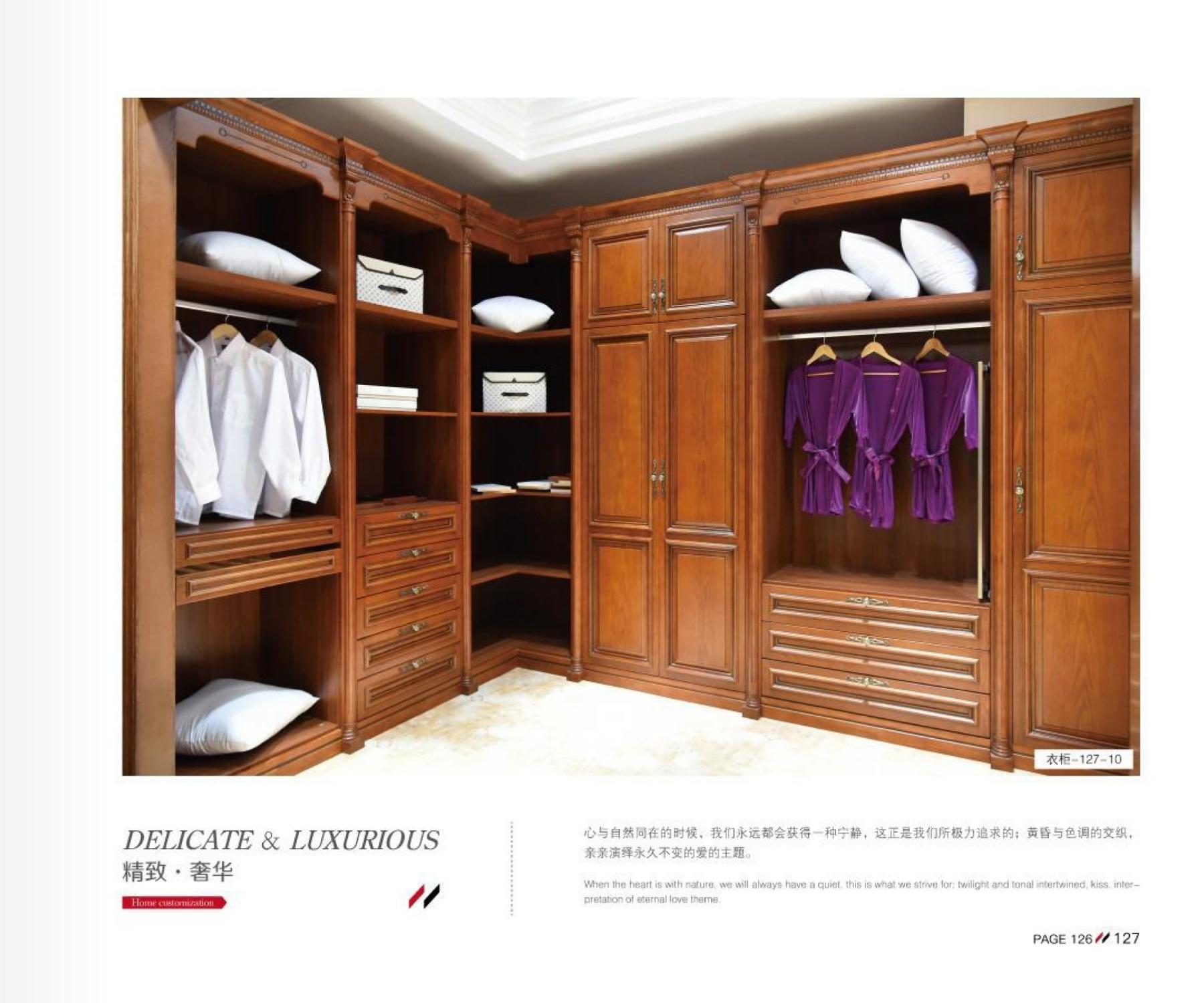 格兰伯爵整体衣柜 定制衣柜 衣帽间定制  全屋实木家具定制  美式家具定制