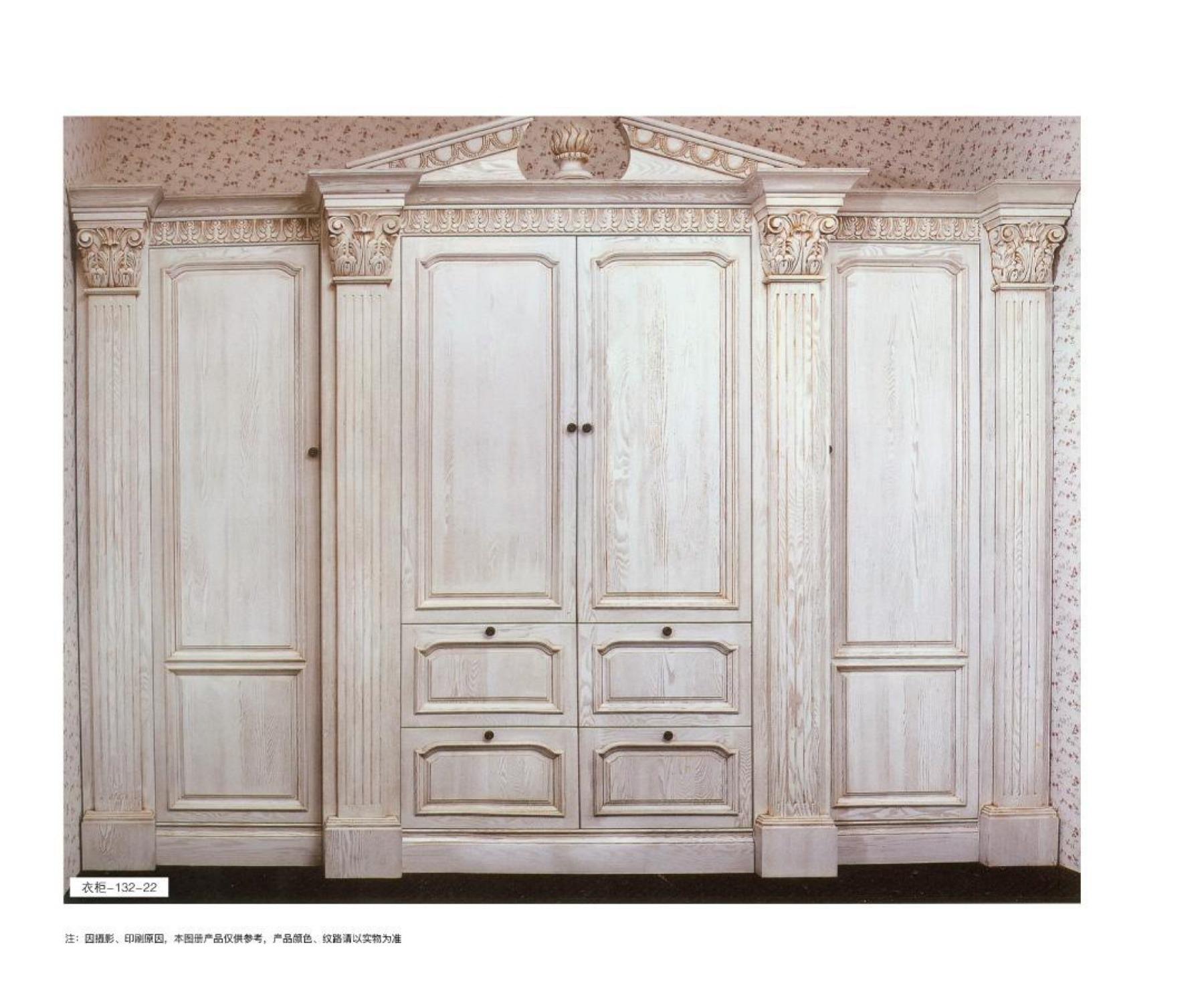 格兰伯爵定制衣柜 整体衣柜 高端衣帽间定制 全房家具定制  欧式衣柜 法式衣柜 现代风衣柜