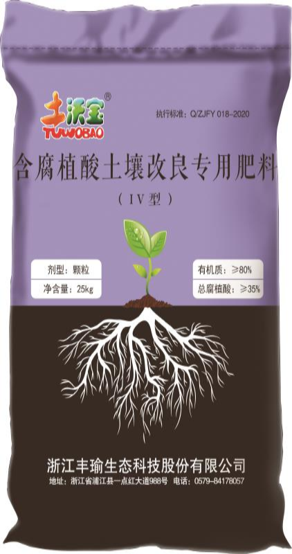 含腐殖酸土壤改良专用肥料