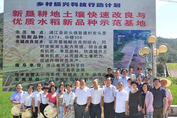 省耕肥总站、省农科院领导专家参观丰瑜科技基地