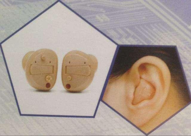 兴仁助听器