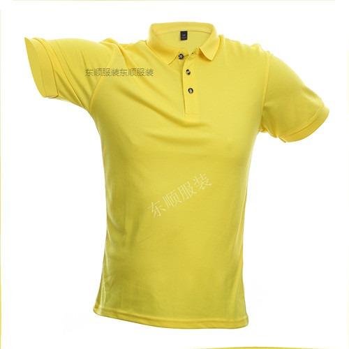 T體恤衫888#絲光珠地