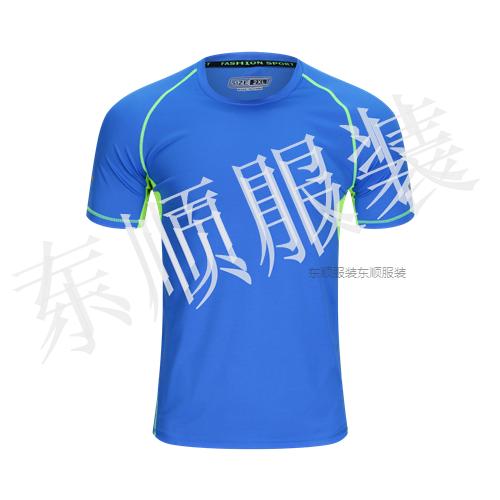 T體恤衫 999#銀離子拼色跑衫