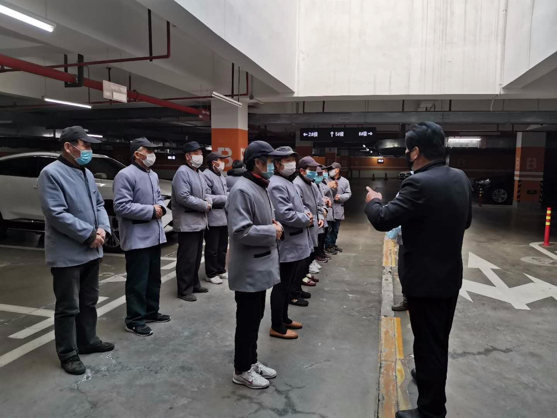 2019年 中冶锦绣公馆