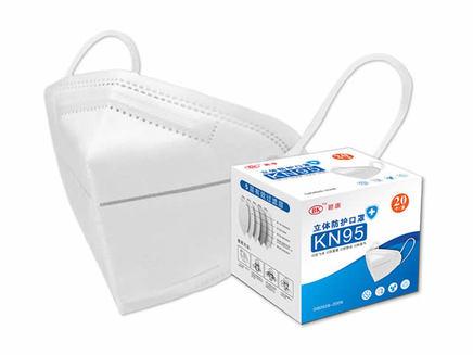 KN95口罩,立体防护口罩内置(非医用)