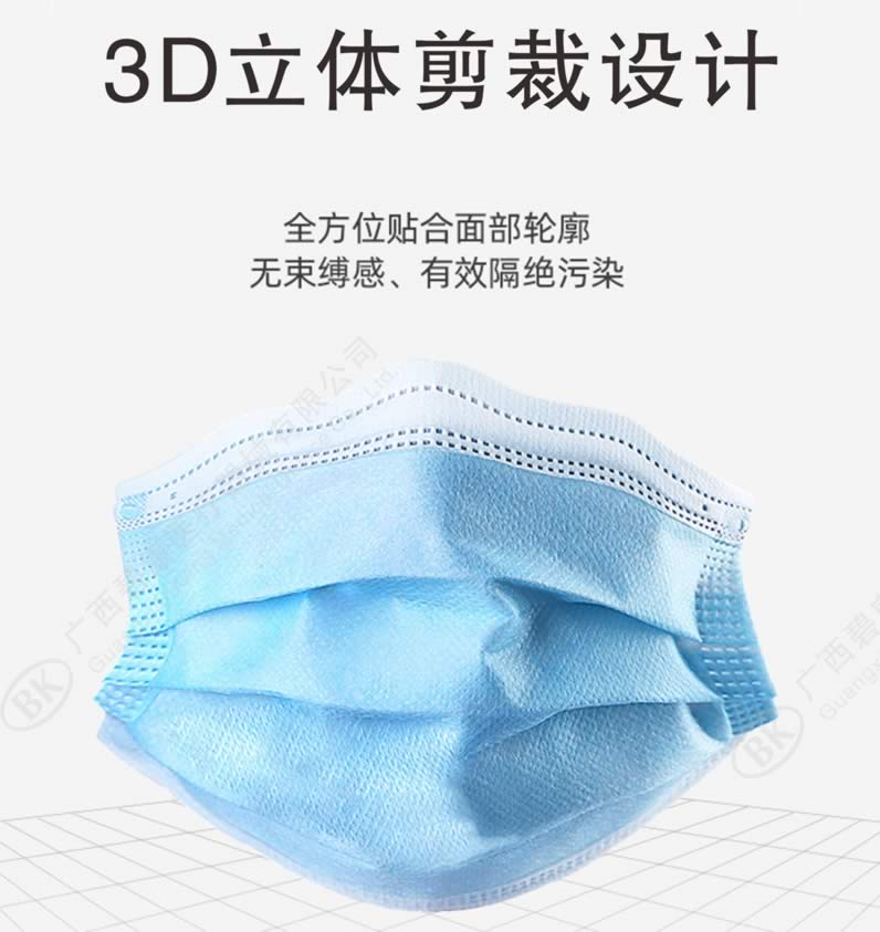 防护口罩生产厂家