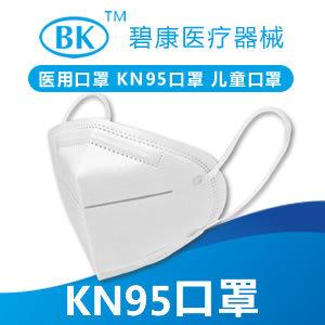 KN95口罩厂家