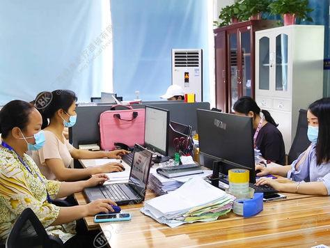 碧康办公区