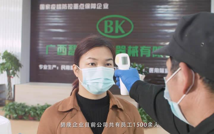 如何避免配戴口罩造成的皮肤损伤。