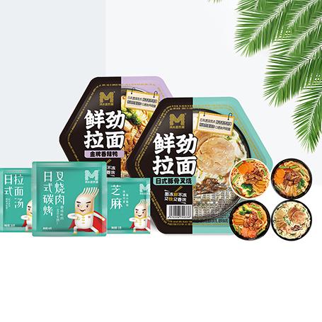 南陽麥香源食品有限公司與央視廣告簽約儀式及公司新產品推介會順利舉行