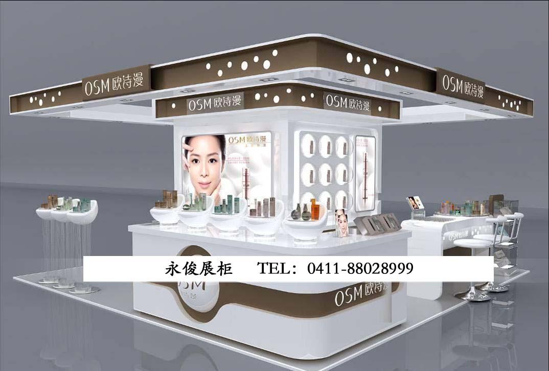 化妆品展柜二