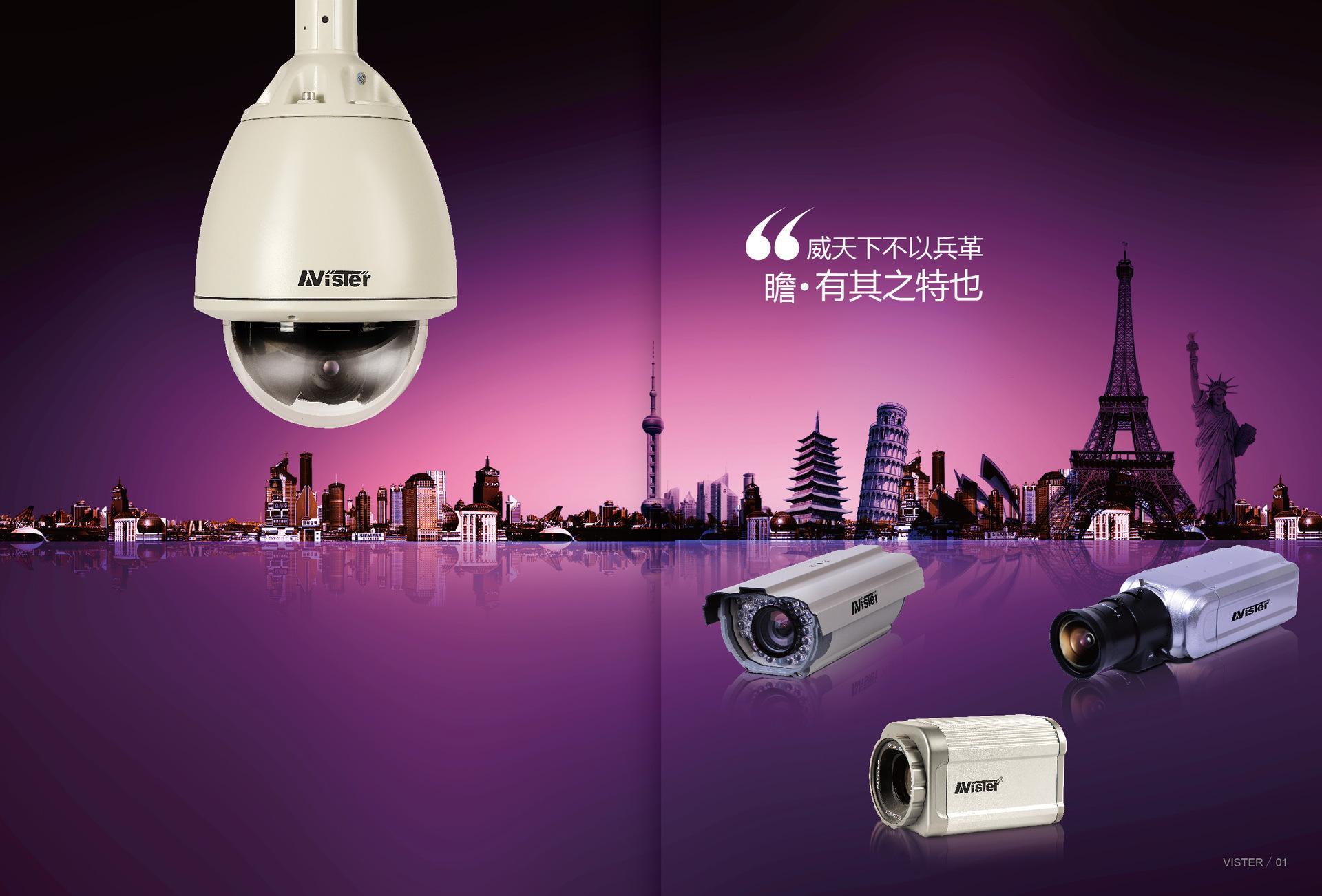 天津監控安裝、監控安裝工程、天津監控安裝攝像頭