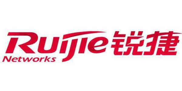 天津綜合布線、天津網絡工程合作品牌銳捷