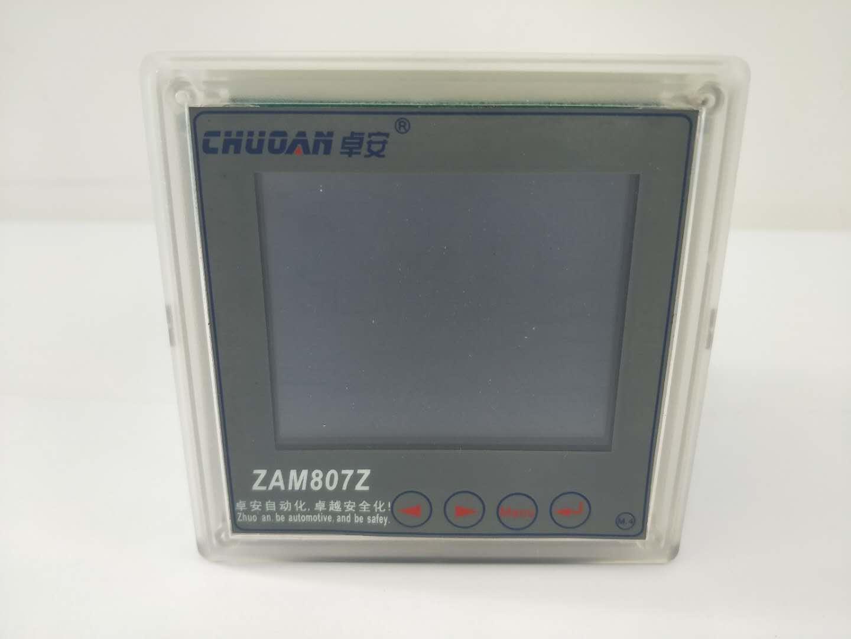 ZAM807Z