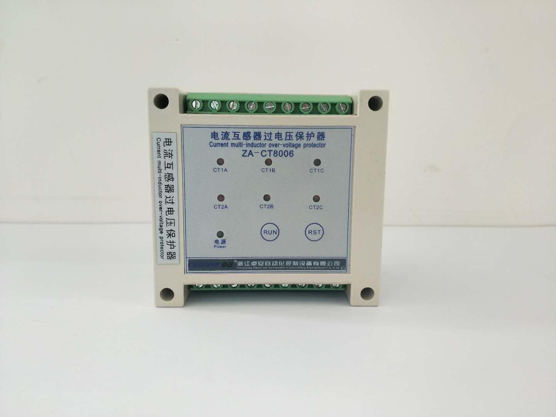 ZA-CT8006