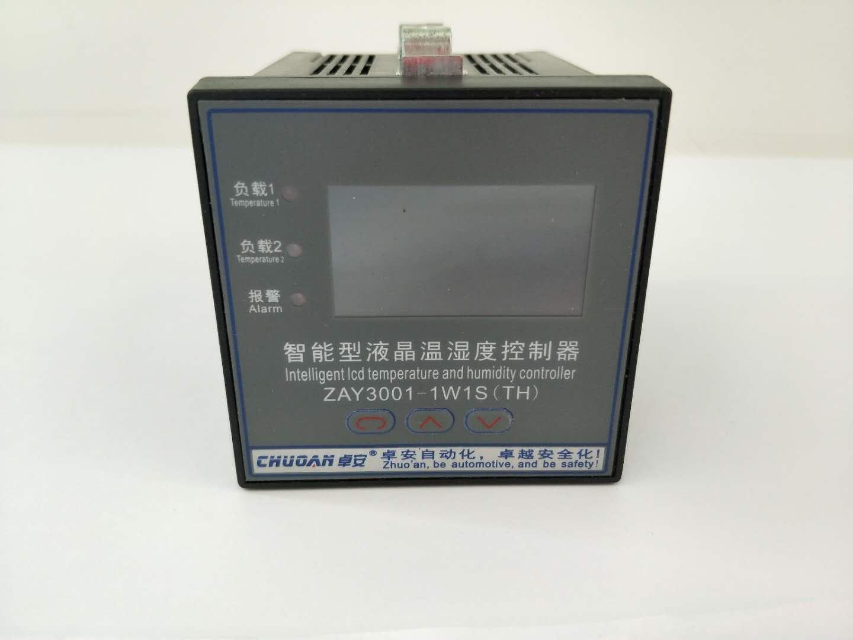 ZAY3001-1W1S