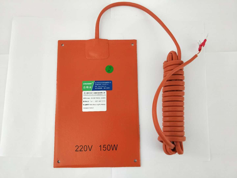 ZA-DJR-150W-G