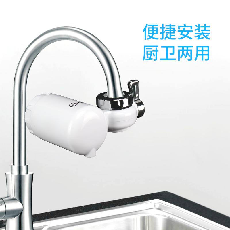 水龙头净水器FT04碳粉