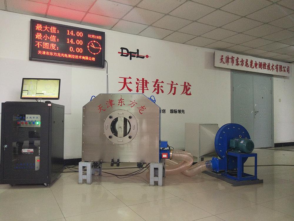 光電攝像固定式測徑儀GDC-J系列
