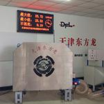 東方龍測徑儀-中國人自己的測徑儀