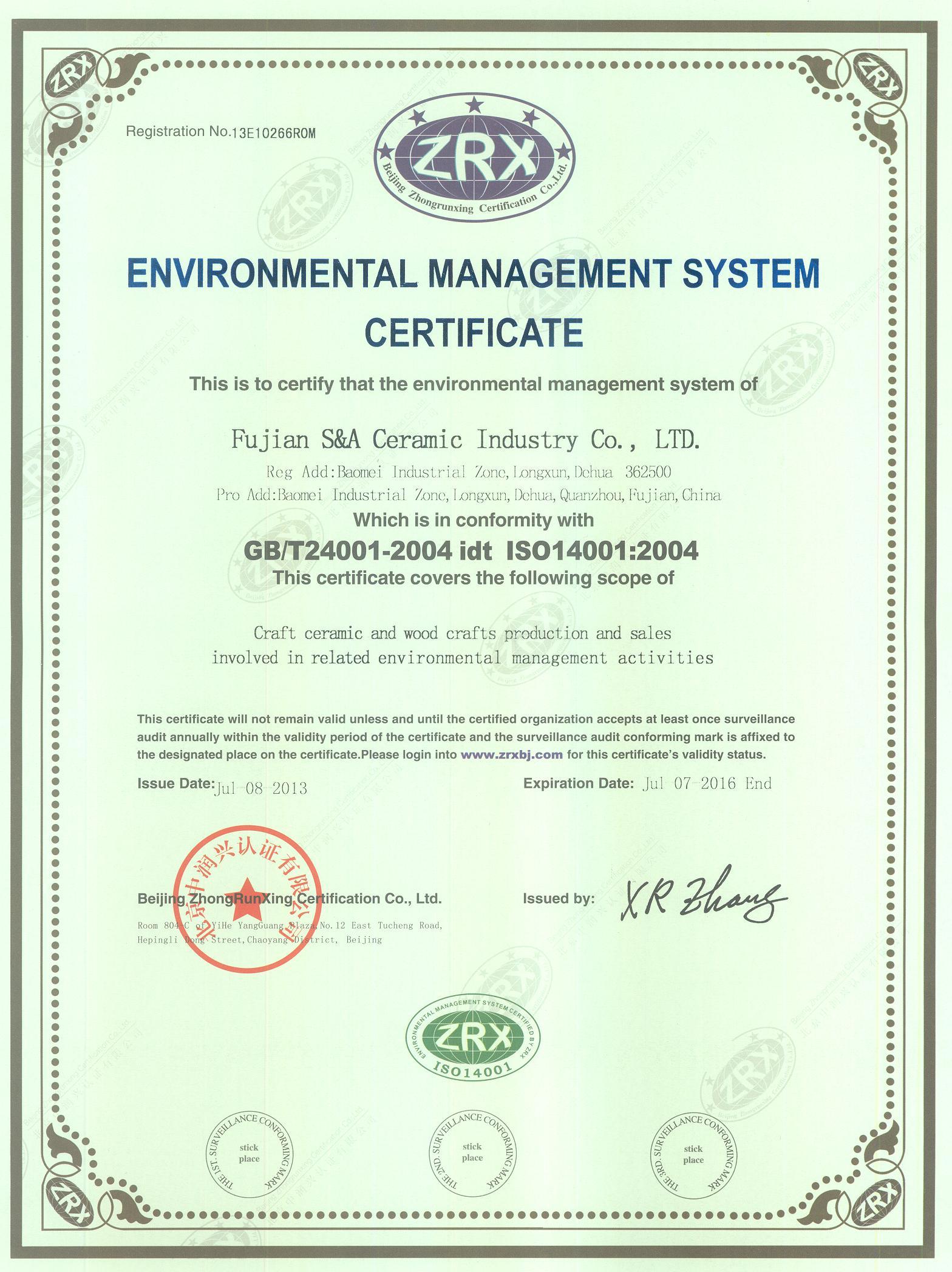 环境管理体系认证证书ISO1401