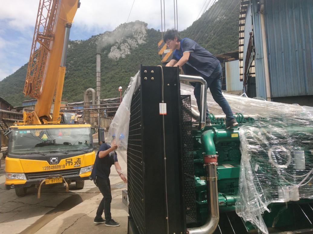 贵州宏达环保科技有限公司采购800KW玉柴2台