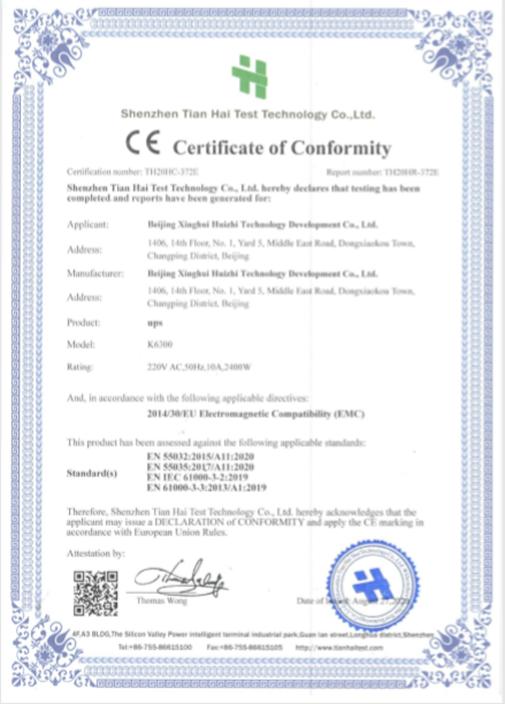 UPS电源装置获CE-EMC认证