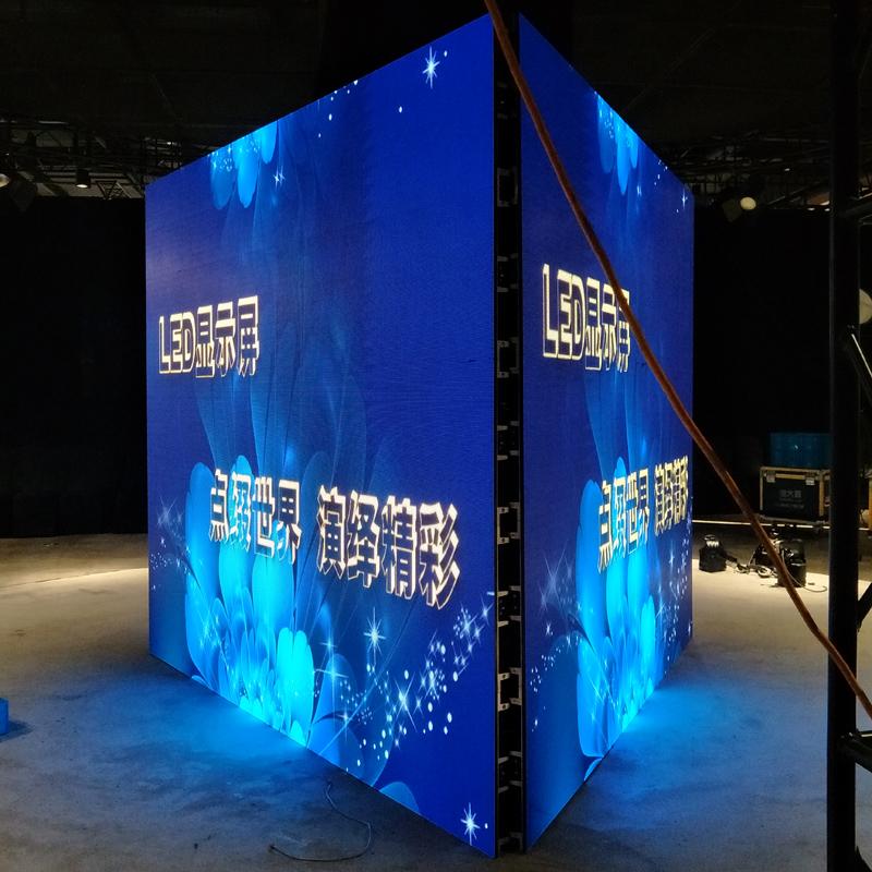 造型三面屏幕